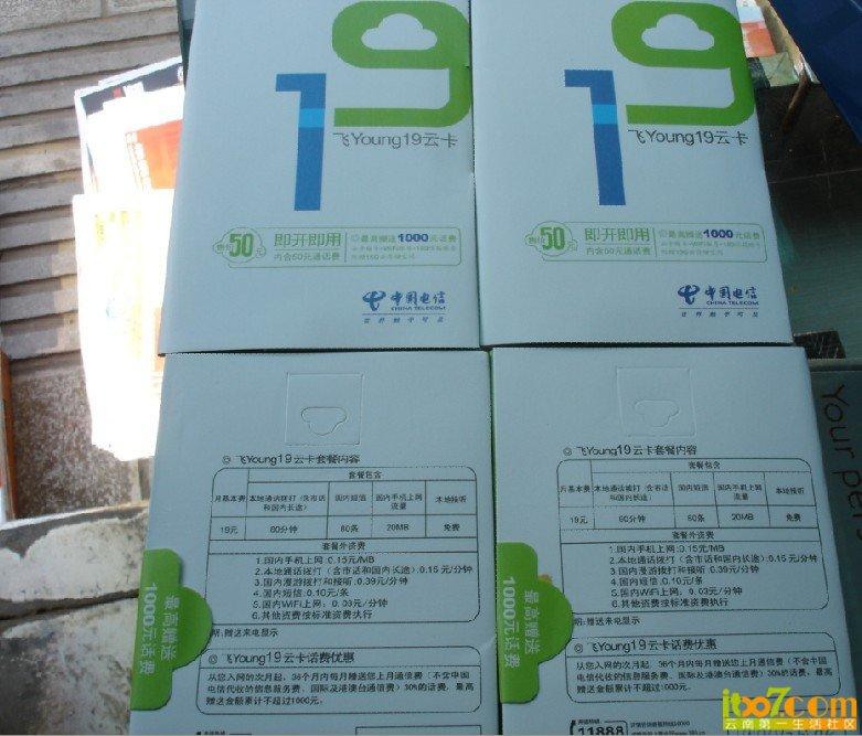情侣号论坛_QQ靓号情侣号申请器42绿色版_软件下载_电